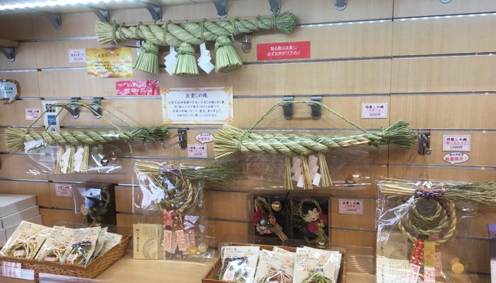 出雲大社にある日本一の大きさを誇る大しめ縄。